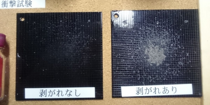 パウダーコーティング(粉体塗装)の強度テスト