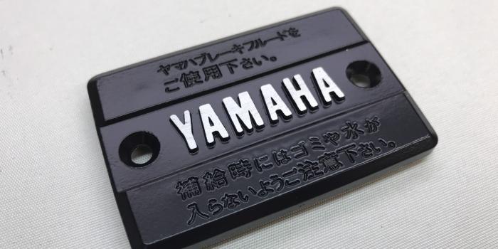 ヤマハ RZ250 マスターシリンダー セラコート施工